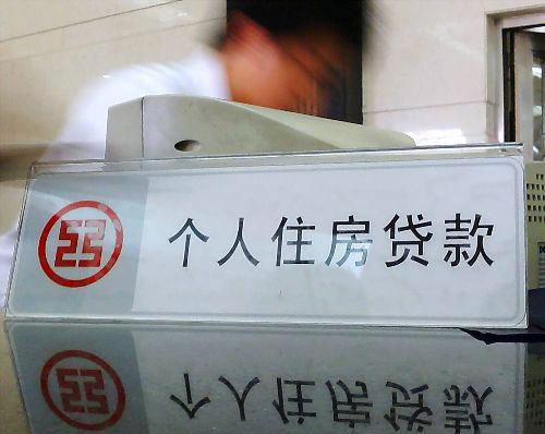"""沪部分银行""""戒严""""首套房认定"""