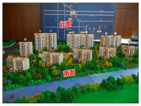 星力捕鱼下载:特斯拉(TSLAUS)上海联合厂房15期即将开建预计工期近一个月