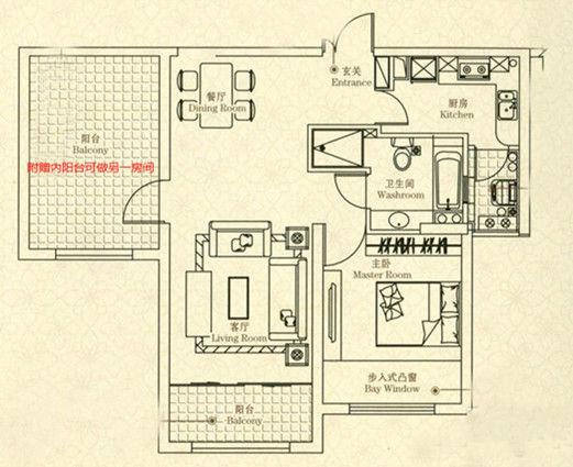 中环名品公馆85平2房
