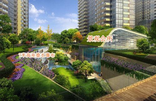 中央水景与景观会所