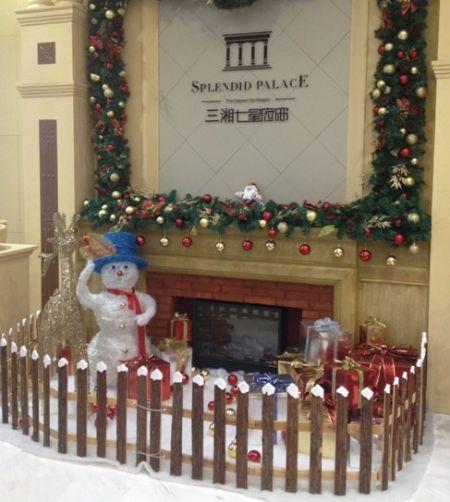 三湘七星府邸售楼处现场圣诞节装饰