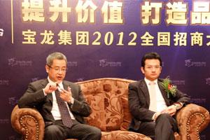 宝龙商业集团许总和潘总接受采访