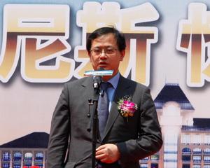 易居(中国)执行总裁丁祖昱致辞