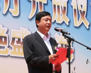 启东市副市长曹海锋致辞