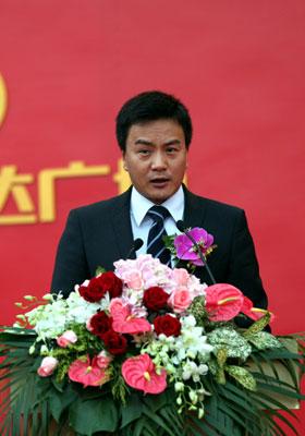 万达集团上海公司总经理吕正韬先生致辞